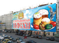 Открытки баннеры билборды наклейки к
