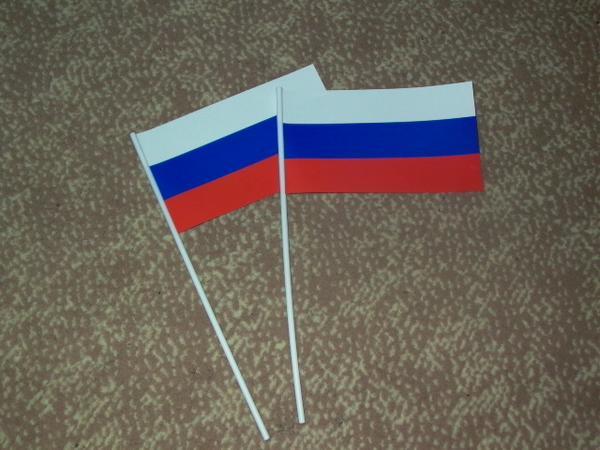 Из чего сделать флаг своими руками