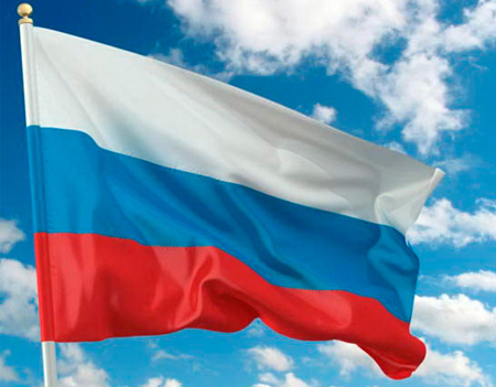 где купить флаг россии