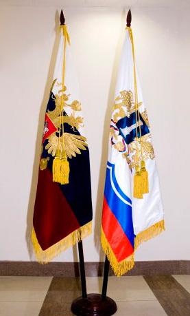 напольные флаги